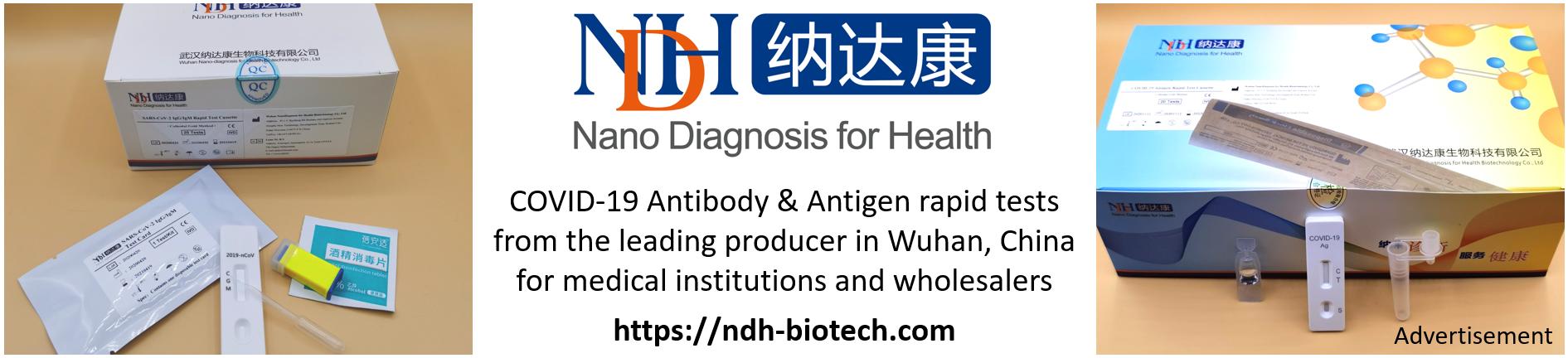NDH-BioTech-Ad